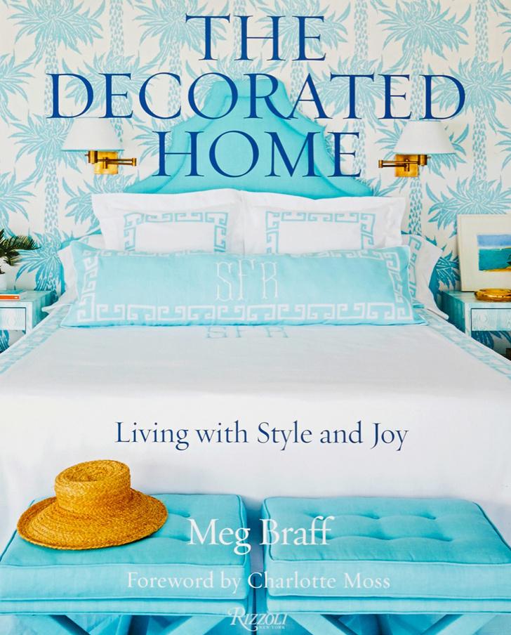 Выбор ELLE Decoration: книги сентября (фото 1)