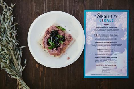 Четвертая вечеринка The Singleton | галерея [1] фото [2]