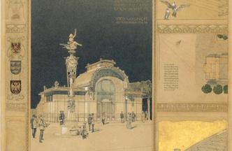 Отто Вагнер: 10 самых известных проектов великого архитектора (фото 24.1)