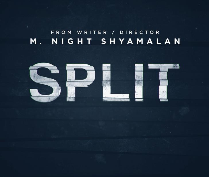 «Сплит», (Split)