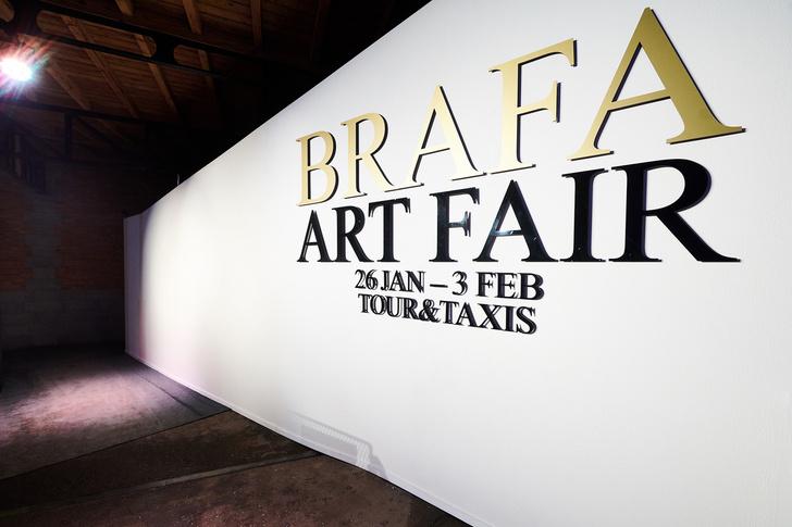 BRAFA 2019: африканское искусство (фото 0)