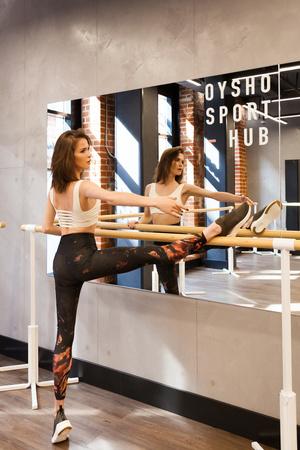 В Москве открылось пространство Oysho Sport Hub (фото 1.1)